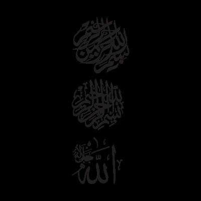 Bismillah vector logo