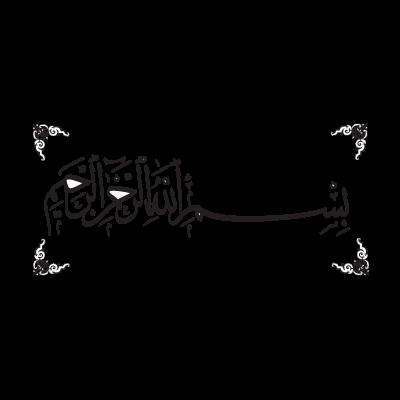Besmele vector logo