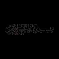 Bismillahirrahmanirrahim Besmele Islam vector