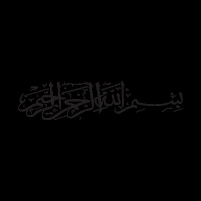 Bismillahirrahmanirrahim Besmele Islam vector logo