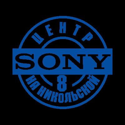 Center SONY Nikolskaya logo vector logo