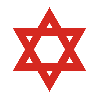 Estrella Roja de David logo vector logo