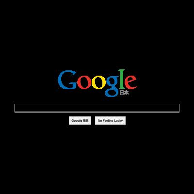 Google logo vector logo
