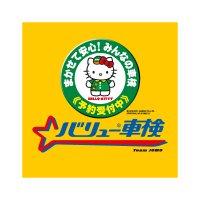 Hello Kitty Team Jomo logo