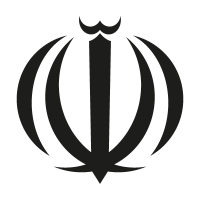 Iran Allah Sign logo