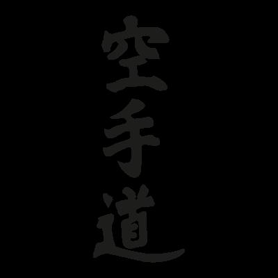 Kanji Karate-Do logo vector logo