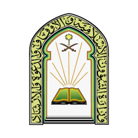 Ministry of islamic affairs in saudi arabia logo