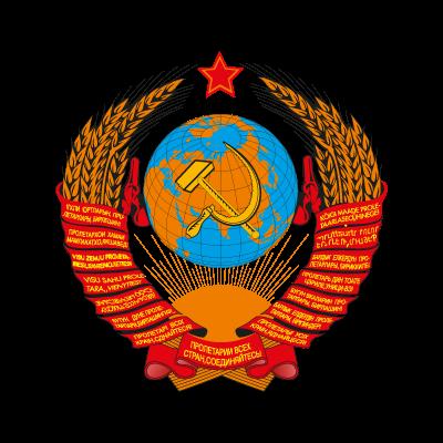 USSR logo vector logo