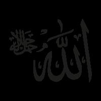 Allah cellacelaluhu vector