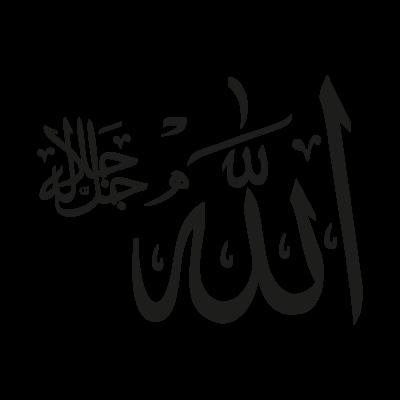 Allah cellacelaluhu vector logo