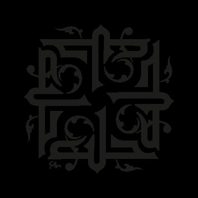 Aleppo vector logo