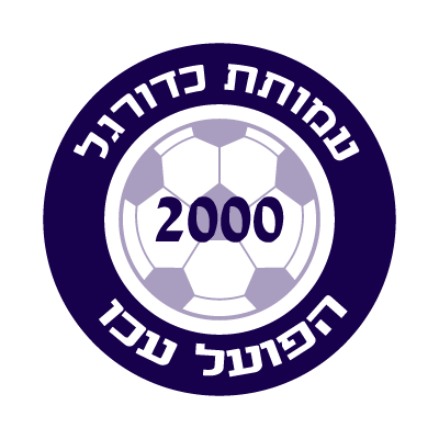 Hapoel Acre FC logo vector logo