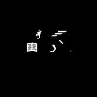 General Black logo