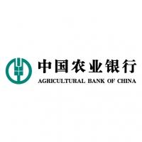 Agricultural Bank Of China (AgBank – ABC) logo