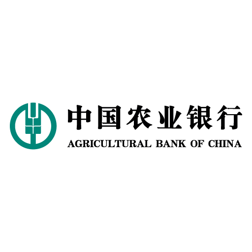 Agricultural Bank Of China (AgBank – ABC) logo vector logo